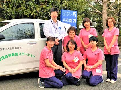 ご自宅で、看護や機能訓練が受けられます。