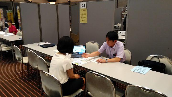 「平成30年度福祉のしごと就職フェア・INちば」に参加中です!