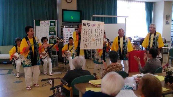 民謡「菊寿会」のみなさまをご紹介します!