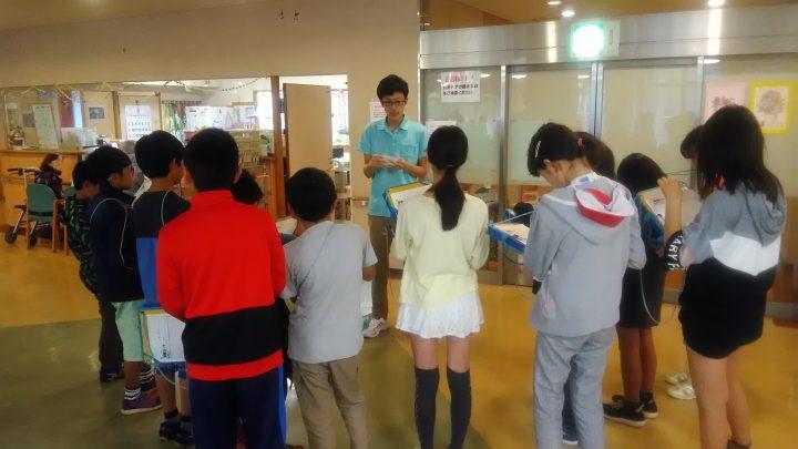 誉田東小学校職場体験学習「総和苑で働く職種について知る」