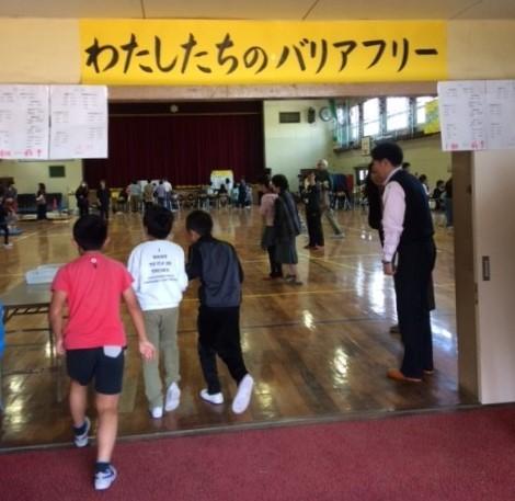 「ひまわりフェスティバル」開催される!