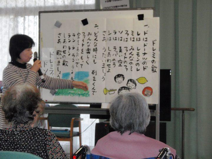 佐々木さんと中道さんの音楽ボランティア