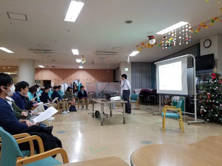 平成30年総和苑学術研究・事例発表会開催