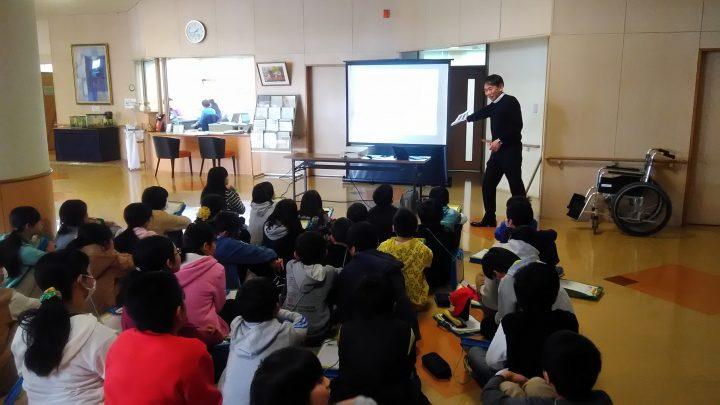 誉田東小学校職場体験学習「地域と福祉」
