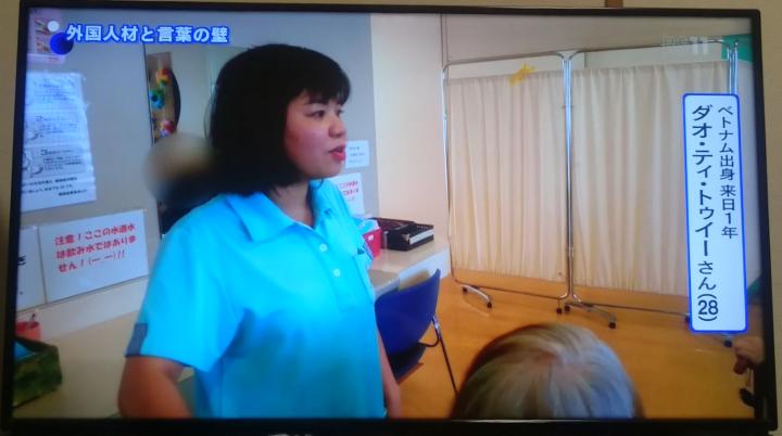 テレビの報道番組で放送されました!