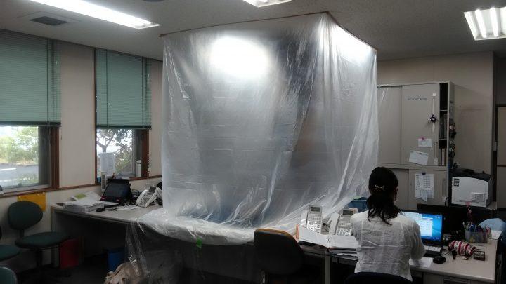 エアコン改修工事 事務所内編