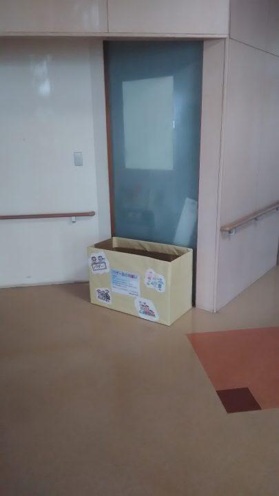 【大納涼会】バザー品ご寄付のお願いです!