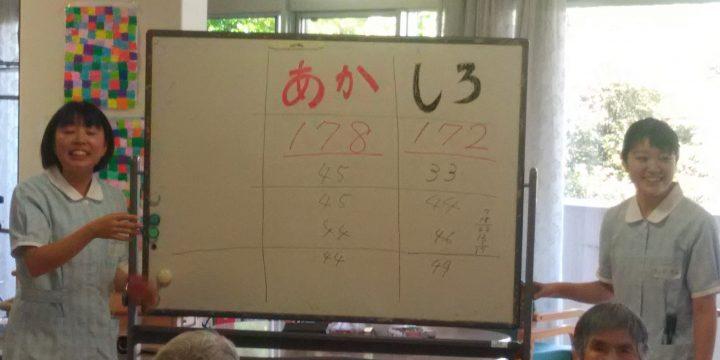 青葉看護専門学校実習生によるプチ運動会