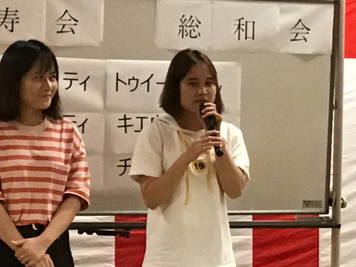 EPAベトナム人介護福祉士候補生、ついに閉講式!