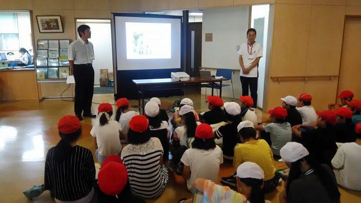 誉田東小学校校外学習「職場探検」
