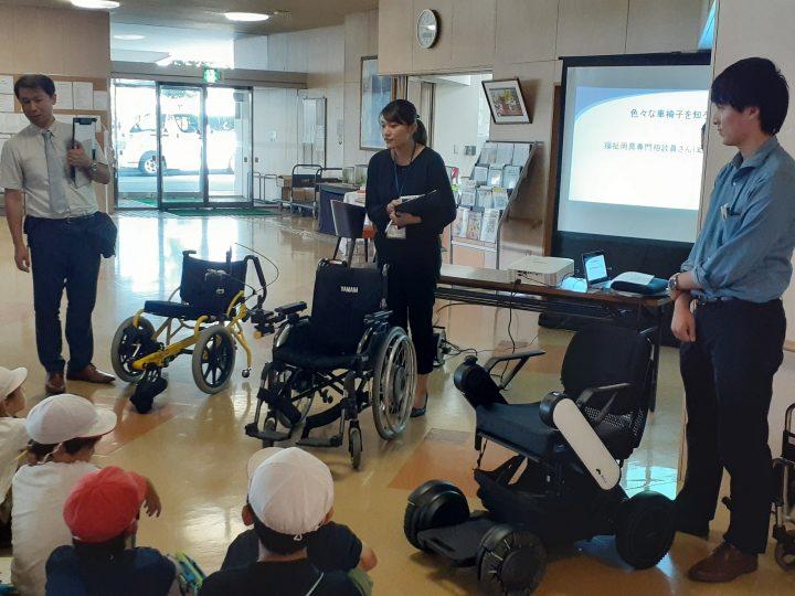 誉田東小学校校外学習「車椅子について知ろう」
