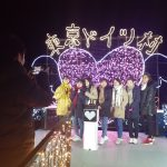 EPAベトナム人介護福祉士候補生と東京ドイツ村に行ってきました!