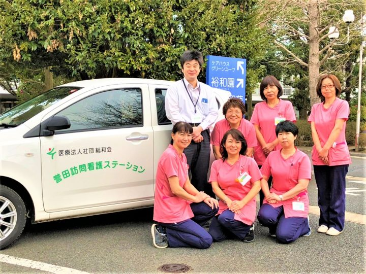 誉田訪問看護ステーションのスタッフ集合~!