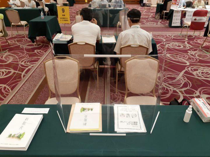 「令和2年度 福祉のしごと就職フェア・inちば」に参加してきました。